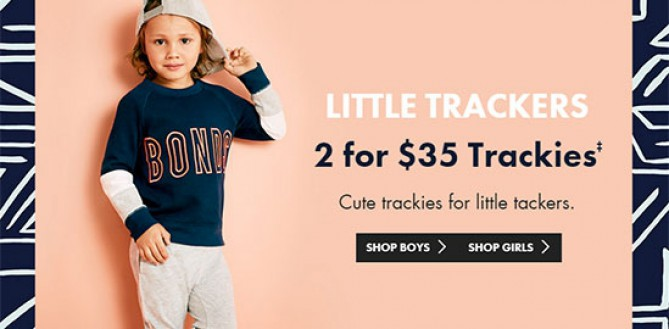 Bonds Kiddie Sale