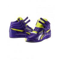 Reebok Freestyle Hi Splitz Shoe, $119.99. https://shop.reebok.com.au/trueallianceB2C/en/US/adirect/reebok;i=70e64f3b?cmd=catProductDetail&showAddButton=true&productID=0047_V52811&returnURL=https%3A%2F%2Fshop.reebok.com.au%3A443%2FtrueallianceB2C%2Fen%2FUS